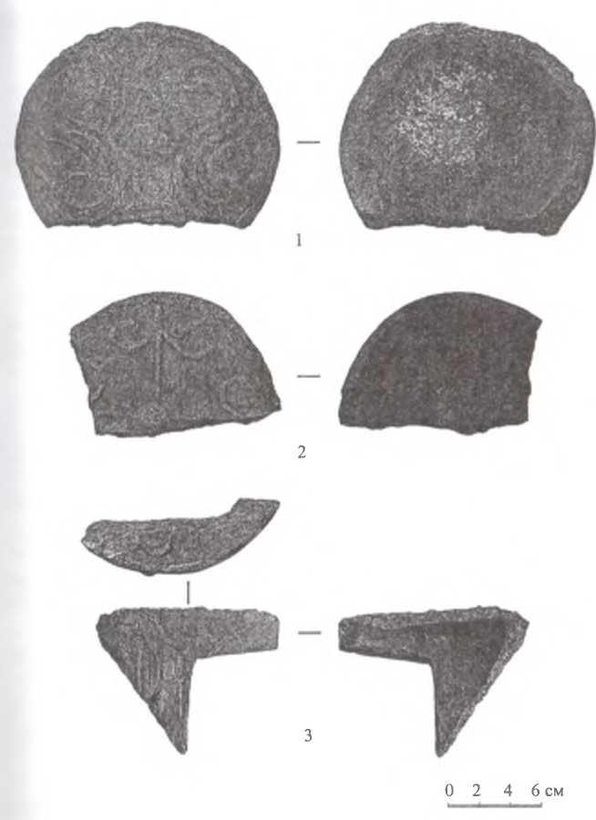 Рис. 8. Городище Тэрэлжин Дэрэвэлжин. Тип III - концевые диски с белесым налетом и «жемчужинами» в центре